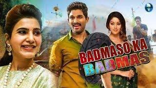 South Indian New Hindi Dubbed Movie || Badmaso Ka Badmas || Vid Evolution Movies