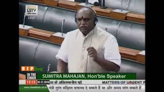 Shri P Radhakrishnan on Matters of Urgent Public Importance in Lok Sabha : 19.12.2018