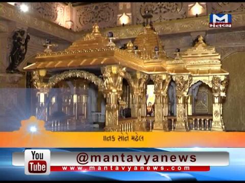 Vandanam: Adalaj-Chehar Maa   Mantavya News