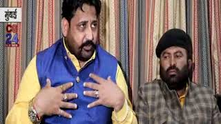 Sukhdev Singh Gogamedi Interview