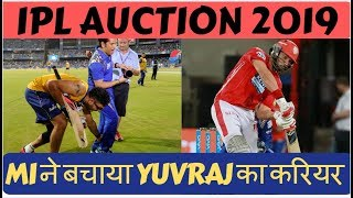 IPL Auction 2019: Yuvraj Singh gets a lifeline as Mumbai Inidans Buy him for 1 cr