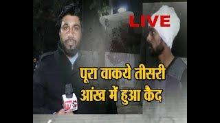 Chandigarh  खुनीझड़प की LIve तस्वीरें    Crime Report BY Ramesh Kumar TV24   