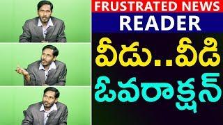 Frustrated News Reader | Funny Telugu Spoof | News Reader Spoof | Top Telugu TV |