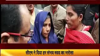 बुलंदशहर हिंसा: मुख्यमंत्री योगी आदित्यनाथ से मिला मृतक सुमित का परिवार, हर संभव मदद का भरोसा