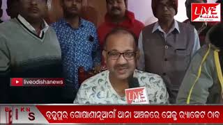 Speed News : 19 Dec 2018 || 2  SPEED NEWS LIVE ODISHA