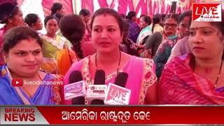 Speed News : 19 Dec 2018 || 3 SPEED NEWS LIVE ODISHA