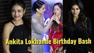 Uncut: Ankita Lokhande Birthday Party 2018 - Kangna Ranaut, Mouni Roy,Mishti & Sanjeeda Shaikh