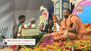 Live Bhagavat Katha - Parabvavadi 2018 Day 5 AM