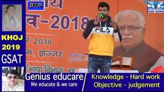 गीता महोत्सव 2018 के जिला स्तरीय आयोजन के अंतिम दिन सांस्कृतिक कार्यक्रमों की धूम रही
