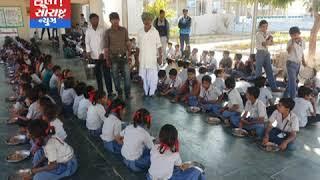 થરાદની શાળાના 550 બાળકોને નાઈ પરિવાર દ્વારા ભોજન કરાવાયું