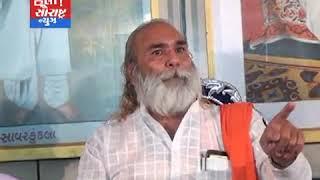 નરેન્દ્ર બાપુ સાથે પત્રકારોની ખાસ મુલાકાત