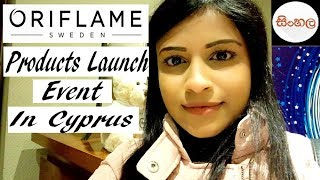 Oriflame Products Launch Event In Cyprus Srilankan / Sinhala