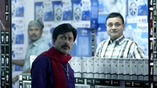 Television Commercial || CLICK CFL || TVC 06 || ft Dr Ejajul Islam and Faruk Ahmed