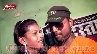 HD Video # पतंजली के चोली - Kundan Singh का धमाकेदार Hot Bhojpuri Song 2018