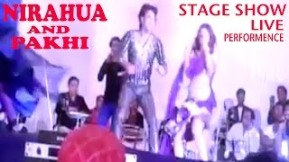 Live Nirahua and pakhi stage show performance in mumbai