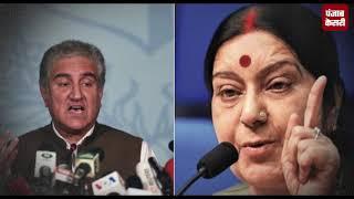 SCO सम्मलेन: सुषमा ने किया फिर पाक विदेश मंत्री को नज़रअंदाज़