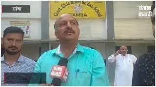 लोकतंत्र में वोट की वैल्यू समझा रहे युवा, पंजाब केसरी की ख़ास रिपोर्ट