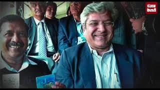 Kejriwal के मंत्री Kailash Gahlot के घर छापे, 100 Crore की Tax चोरी का खुलासा