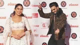 Ranveer Singh And Sara Ali Khan Dashing Entry At Lokmat Most Stylish Awards 2018