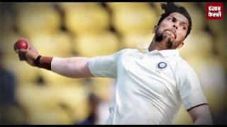 IND vs WI 2nd Test: दूसरे दिन का खेल खत्म, भारत ने बनाए 4 विकेट खोकर 304 रन