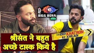 Rohit Shetty Reaction On Sreesanths GAME In Bigg Boss 12 And Khatron Ke Khiladi 9