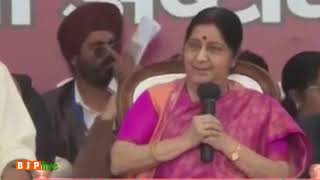 Smt Sushma Swaraj's address at International Gita Mahotsav 2018 in Kurukshetra, Haryana