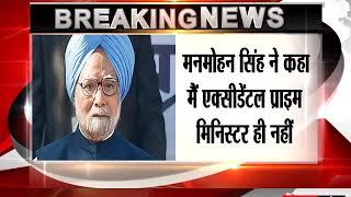 Manmohan Singh Takes On PM Modi, Says He Was Not Afraid Of Talking To Media