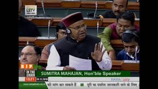 Shri TC Gehlot's reply on National Trust for Welfare of Persons (Amnd) Bill, 2018 in LS