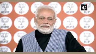 PM Modi on Congress: Before polls, they create doubt about EVMs, but if they win they accept results