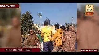 नालागढ़ के मंगुवाल में आधा दर्जन से ज्यादा लोगों ने किया युवक पर जानलेवा हमला,पुलिस देखती रही तमाशा