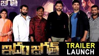 Idam Jagath Movie Trailer Launch || Sumanth, Anju Kurian