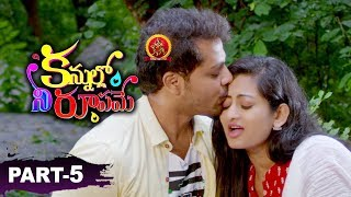 Kannullo Nee Roopame Full Movie Part 5 - Nandu, Tejashwini Prakash