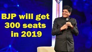 BJP will get 297 to 303 seats in 2019 Lok Sabha Polls: Piyush Goyal | ET Awards 2018