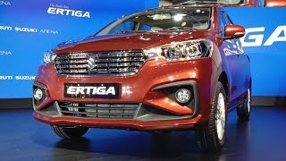 Ertiga 2018 launch: Key features of this new car from Maruti Suzuki