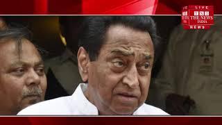 बुरे फंसे कमलनाथ, बिहार-यूपी के खिलाफ कथित बयान पर मुजफ्फरपुर CJM कोर्ट में केस दर्ज