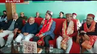 बिलासपुर विवेक भाटिया से  मरीजों के लिए लंगर का सुभारम्भ करबाया