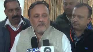 कांग्रेस जिला अध्यक्ष राहुल सिंह ठाकुर की अध्यक्षता में प्रेस वार्ता का आयोजन किया गया
