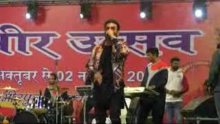 हमीर उत्सव की अंतिम संध्या पंजाबी गायक प्रीत हरपाल के नाम रही