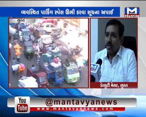 Surat: BJP leaders want SMC to go slow on parking policy