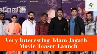 Idam Jagath Trailer Launch ll Telugu Thoranam ll