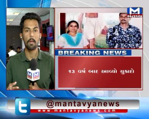 Mumbai: Special CBI court acquits all 22 accused of Sohrabuddin encounter case