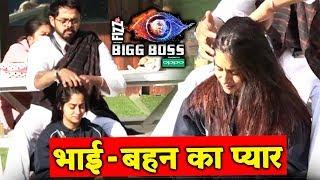 Sreesanth Gives HEAD MASSAGE To Dipika | Cute Moment | Bigg Boss 12 Update