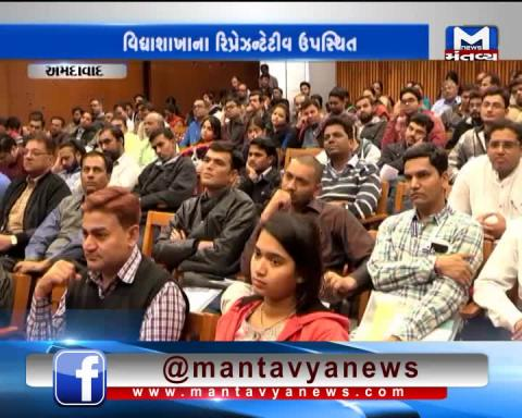 Ahmedabad: A programme organized to encourage the Startup India by Govt. of Gujarat