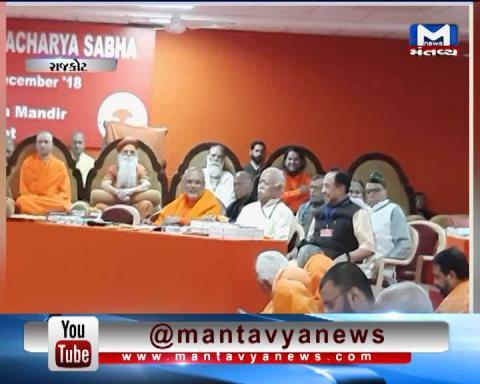 Rajkot:BJP leader Subramanian Swamy & BJP President Amit Shah attended the Dharma Sabha