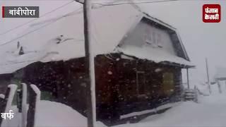 उत्तरी कश्मीर में भारी बर्फबारी, रास्ते बंद, बिजली-पानी के पड़े लाले