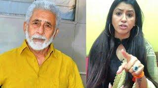 बॉलीवुड एक्टर नसीरुद्दीन शाह द्वारा हिंदुस्तान में डर लगने के बयान पर काजल सिंगला का जवाब