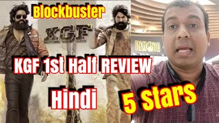 Watch #KGF Movie 1St Half Review In Hindi (video id - 3718959d7431c0) video  - Veblr Mobile