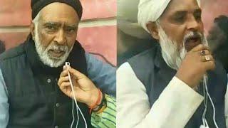 बॉलीवुड एक्टर नसीरुद्दीन शाह द्वारा विवादित बयान पर इन मुसलमानों ने क्या कहा ?? जरूर देखें