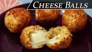 How to make  Bread cheese balls recipe I cheese recipes I RECTV INDIA