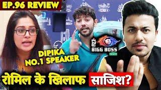 Kya Romil Ke Khilaf Ho Rahi Hai Saajish? | Dipika No. 1 Speaker | Bigg Boss 12 Ep. 96 Review